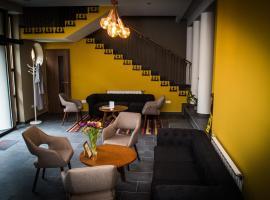 Hotel Mátrix, отель в Сегеде