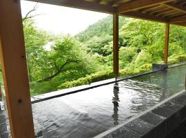 Atami Mori no Onsen Hotel, hotel in Atami