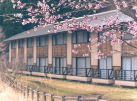 Kaze no Hibiki, hotel in Nikko