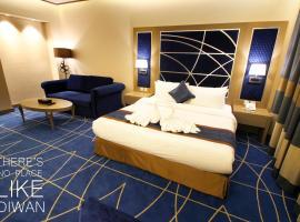 Diwan Residence Hotel- Alsalamah