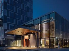 Langham Place, Ningbo Culture Plaza, hotel in Ningbo
