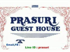 Prasuri Guest House, economy hotel in Bangkok