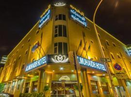 Al Muhaidb King Abdul Aziz - Al Malaz, hotel em Riyadh