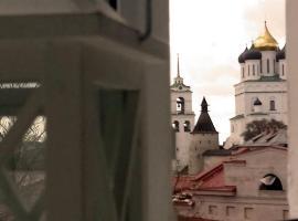 """Апартаменты """"У Кремля"""", апартаменты/квартира в Пскове"""
