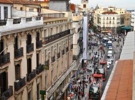 Estudio Puerta Del Sol, apartment in Madrid