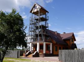 Wieża Kruszewo, homestay in Kruszewo