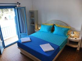 Flora Apartments | Olive, hotel in Drios
