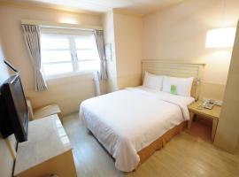 Kindness Hotel - Tainan Minsheng, hotel in Tainan