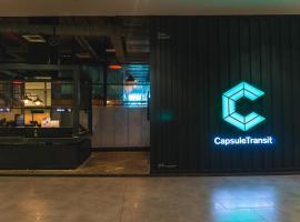 Capsule Transit KLIA 2 (Landside) - Gateway@KLIA2, Level 1, hotel near Kuala Lumpur International Airport - KUL,