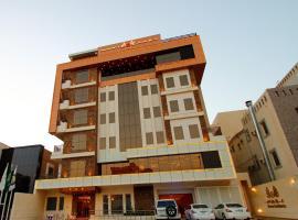 Diwan Residence Hotel- Alsalamah, hotel near Jeddah Corniche, Jeddah