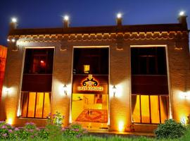 Gazi Konagi Butik Hotel, отель рядом с аэропортом Mardin Airport - MQM в Мардине