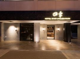 Hotel Shiki Utsubo Park, hotel in Osaka