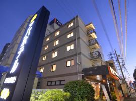 APA Hotel Isehara-Ekimae, Apa hotel in Isehara