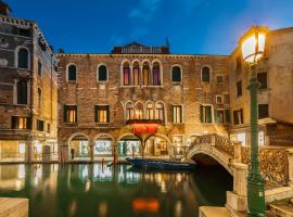 Hotel Antico Doge - a Member of Elizabeth Hotel Group, hotel in Venice