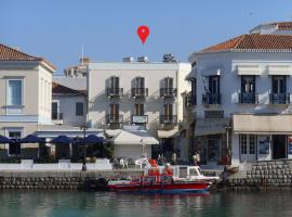 Alexandris Hotel, отель в городе Спеце