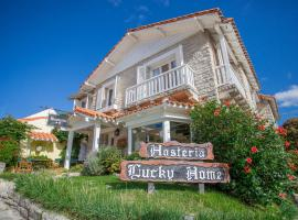 Hosteria Lucky Home, hotel en Mar del Plata