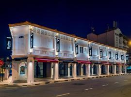 Hutton Central Hotel By PHC, hotel near Fort Cornwallis, George Town