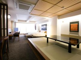 Kyoto Kamanza Hotel, hotel near Kyoto International Manga Museum, Kyoto
