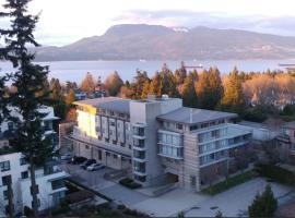 Carey Centre, hotel near Olympic Village Skytrain Station, Vancouver
