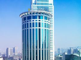 Wuhan Jin Jiang International Hotel, hotel near Wuhan Tianhe International Airport - WUH, Wuhan