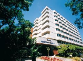 Hesperia Sevilla, hotel in Seville
