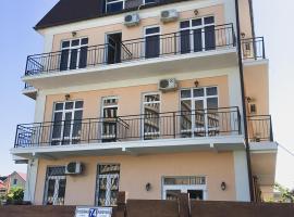 Гостевой дом Олимпийский Парк, отель в Адлере, рядом находится Дворец зимнего спорта «Айсберг»