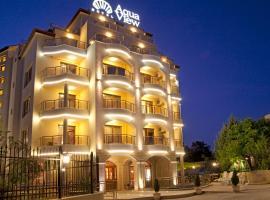 AquaView Boutique Hotel, хотел близо до Лифт Аргищ, Златни пясъци