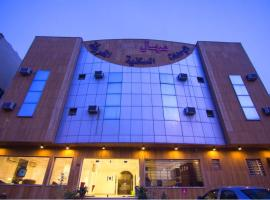 Almakan Hotel 107، فندق في الرياض