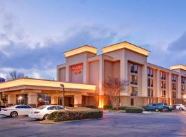 Hampton Inn Memphis Poplar, hotel in Memphis