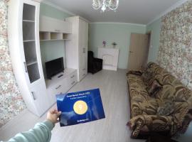 Pushkin Apartments, апартаменты/квартира в Пушкинских Горах