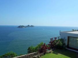 Cliffside, hotel near Pedra Bonita, Rio de Janeiro