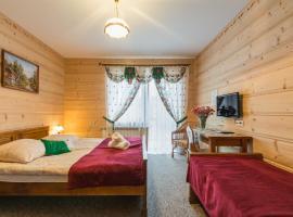 """Pokoje Gościnne """"U Elżbiety"""" 2, hotel near Male Ciche Ski Lift, Male Ciche"""