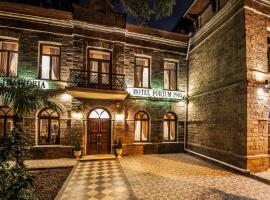 Boutique Hotel PORTUM 1905, hotel near Sochi Winter Theatre, Sochi