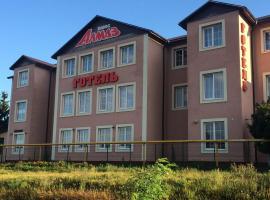 Almaz-Plus, готель у Полтаві