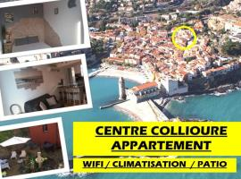 Appartement Centre Collioure Patio Wifi Clim, family hotel in Collioure