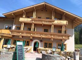 Alpengasthof Almrose im Heutal, Hotel in der Nähe von: Gondelbahn Winkelmoosalm, Unken