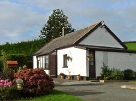 Silver Strand Cottage, hotel in Wicklow