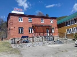 Argo, hotel in Listvyanka