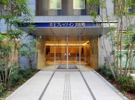 Keio Presso Inn Hamamatsucho, hotel in Tokyo