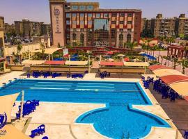 Rehana Plaza Hotel, hotel near Cairo International Airport - CAI, Cairo