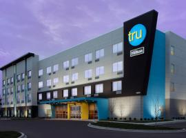 Tru By Hilton Louisville East Ky, hotel in Louisville
