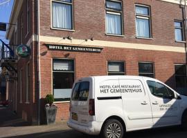 Hotel het Gemeentehuis Uithuizen, hotel in Uithuizen