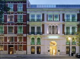 Hospes Palau de La Mar, hotel dicht bij: Jardines de Monforte, Valencia