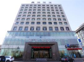 Starway Hotel Baishan Municipal Government, hotel in Baishan
