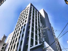 ホテルユニゾ大阪梅田、大阪市のホテル