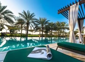 Meliá Desert Palm Dubai, hotel near Posh Paws Animal Sanctuary, Dubai