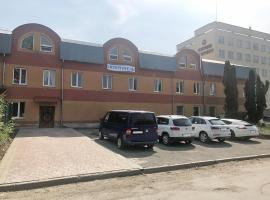 Inter Hotel, hotel in Ternopil