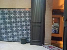 Hotel Majestic, hôtel à Essaouira