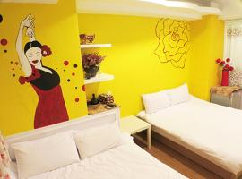 Feng Chia 85 Guest House, guest house in Xitun