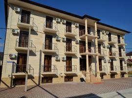 Hotel Acropolis Palace, отель в Кабардинке